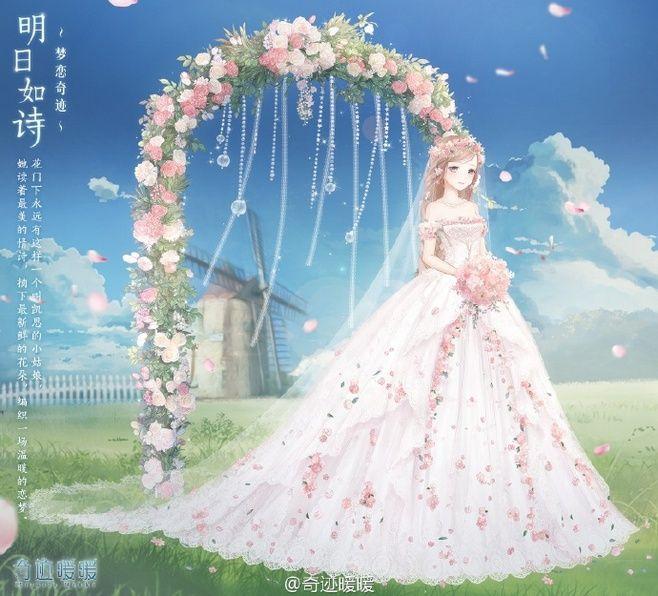 Eternal Happiness of the Future | Nikki | Pinterest | Anime, Anime ...
