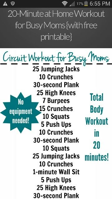 20 Minute Workout No Equipment Workout Circuit At Home At Home Workouts Circuit Workout