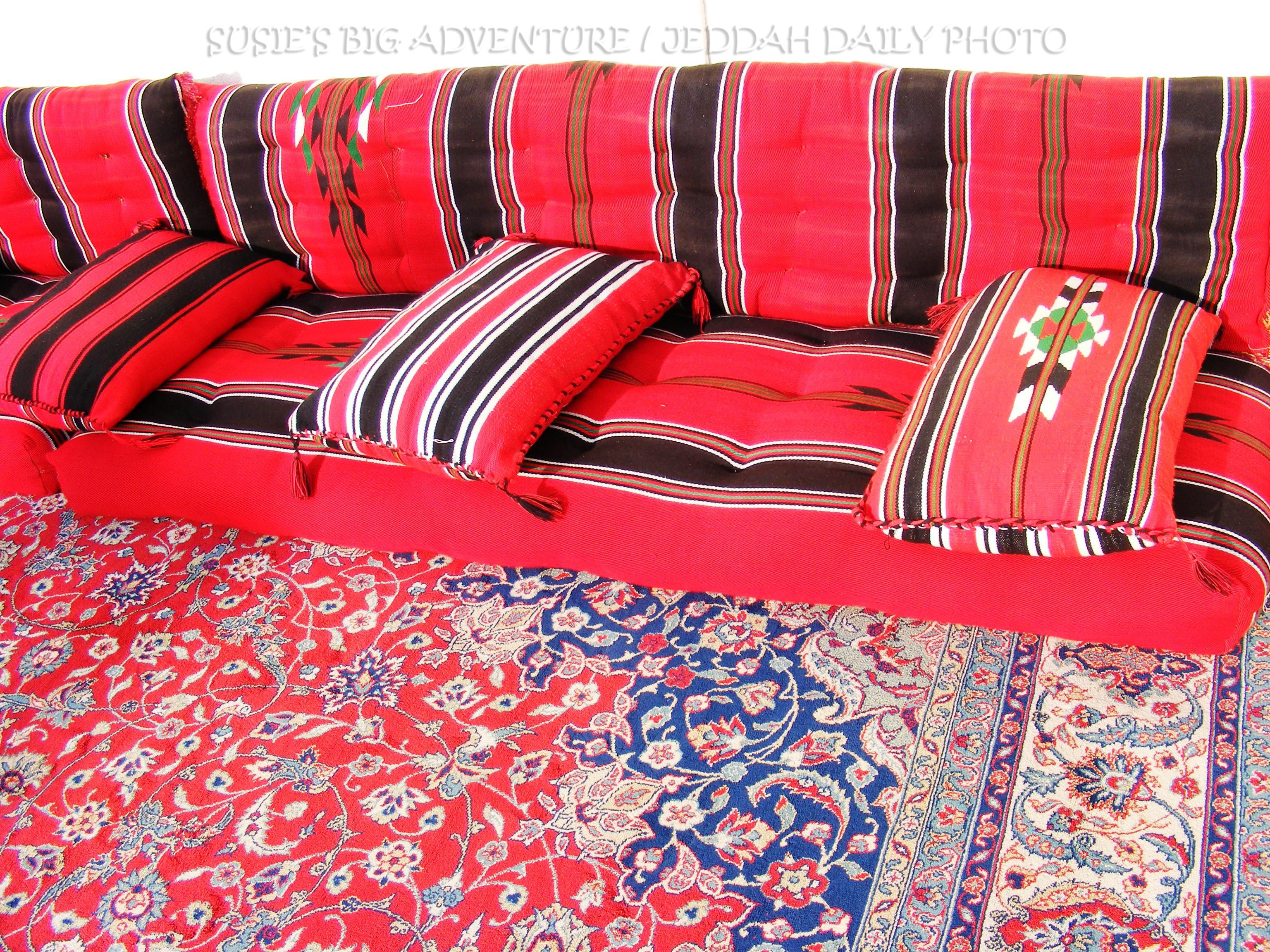 Traditional Arabic Style Seating Furniture Might Be Placed Directly On The Floor Or Elevated A Frame Here Are Few Examples Showing Diffe