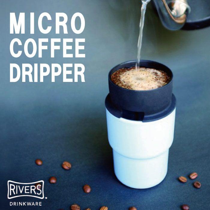 楽天市場 コーヒー ドリッパー フィルター不要 マイクロコーヒードリッパー Mcd P10 10p03dec16 Nideau コーヒー インテリア 収納 フィルター