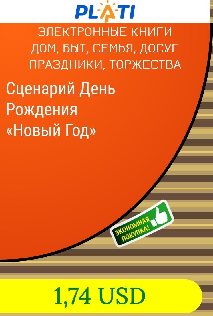 Электронный военный билет в 2019 году армии России изоражения
