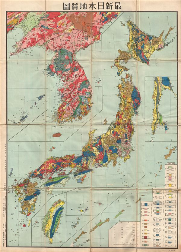 Map Of Japan And Korea Antique Map: 1940 Japanese Geology Map of Japan, Korea and Taiwan