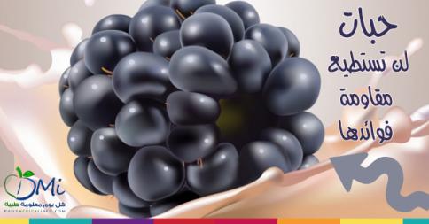 بعد إجهاد يوم طويل عليك بتناول حبات من هذه الفاكهةلأنها تقلل من تلك الشعور هذا ليس كل شىء عن هذه الحبات فهنا 7 فوائد لن تتوقعها لتلك ال Grapes Health Healthy