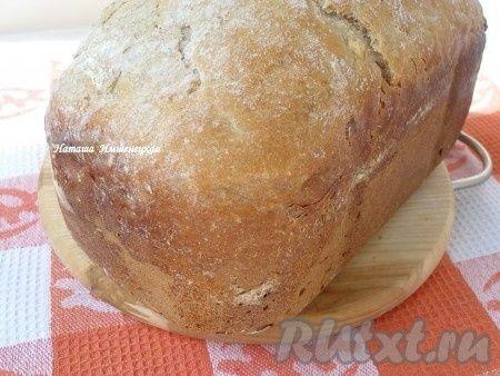 Предлагаю приготовить в хлебопечке ржаной хлеб с луком. Вкусный, пышный и ароматный хлеб с хрустящей корочкой хорош для бутербродов, вкусен с супом, салатом и другими блюдами.