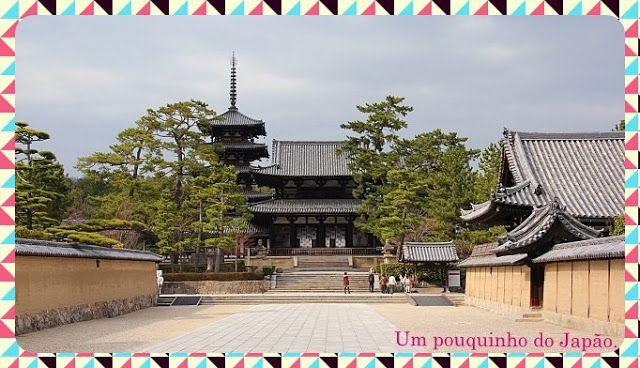 Um pouquinho do Japão!: Templos e Santuários