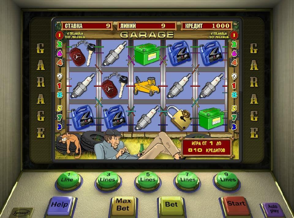 Игра рс игровые автоматы скачать казино на компьютер не онлайнi