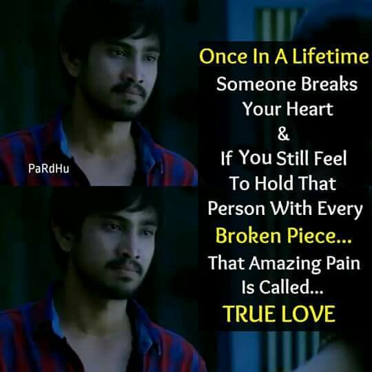 Why U Break My Heart Quotes: How Much You Break My Heart Also I Stil Love You J..