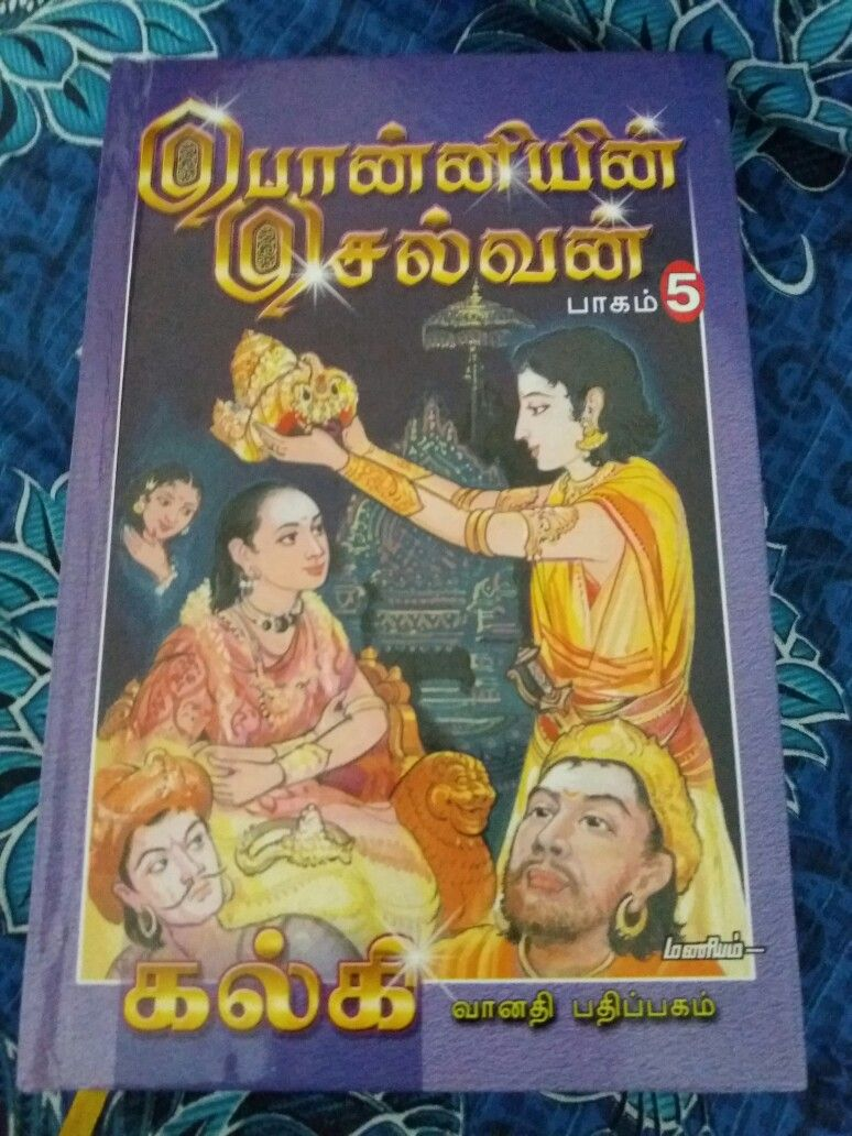 Image result for Ponniyin Selvan Part 5 pictures