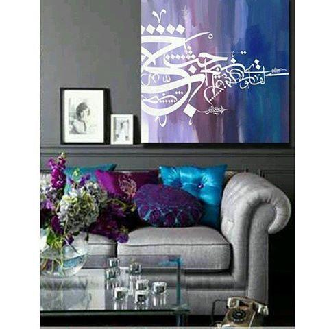 Resultado de imagem para decoração casa Azul e violeta