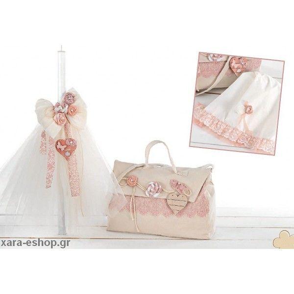93947c9758 Σετ βάπτισης για το κοριτσάκι με διακόσμηση καρδούλες και πεταλούδες σε  μπεζ-σομόν αποχρώσεις και