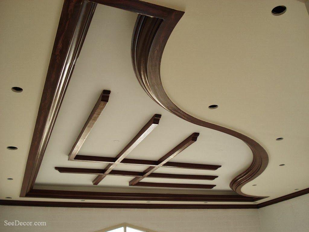 Modern False Ceiling Designs For Living Room Interior Designs 2014 False Ceiling Design Ceiling Design False Ceiling
