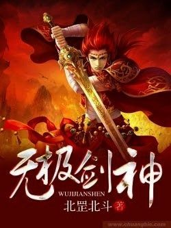 Sword God  a chinese web novel Su Yun was a prodigy blessed by the gods However life i  Limitless Sword God  a chinese web novel Su Yun was a prodigy blessed by the gods...
