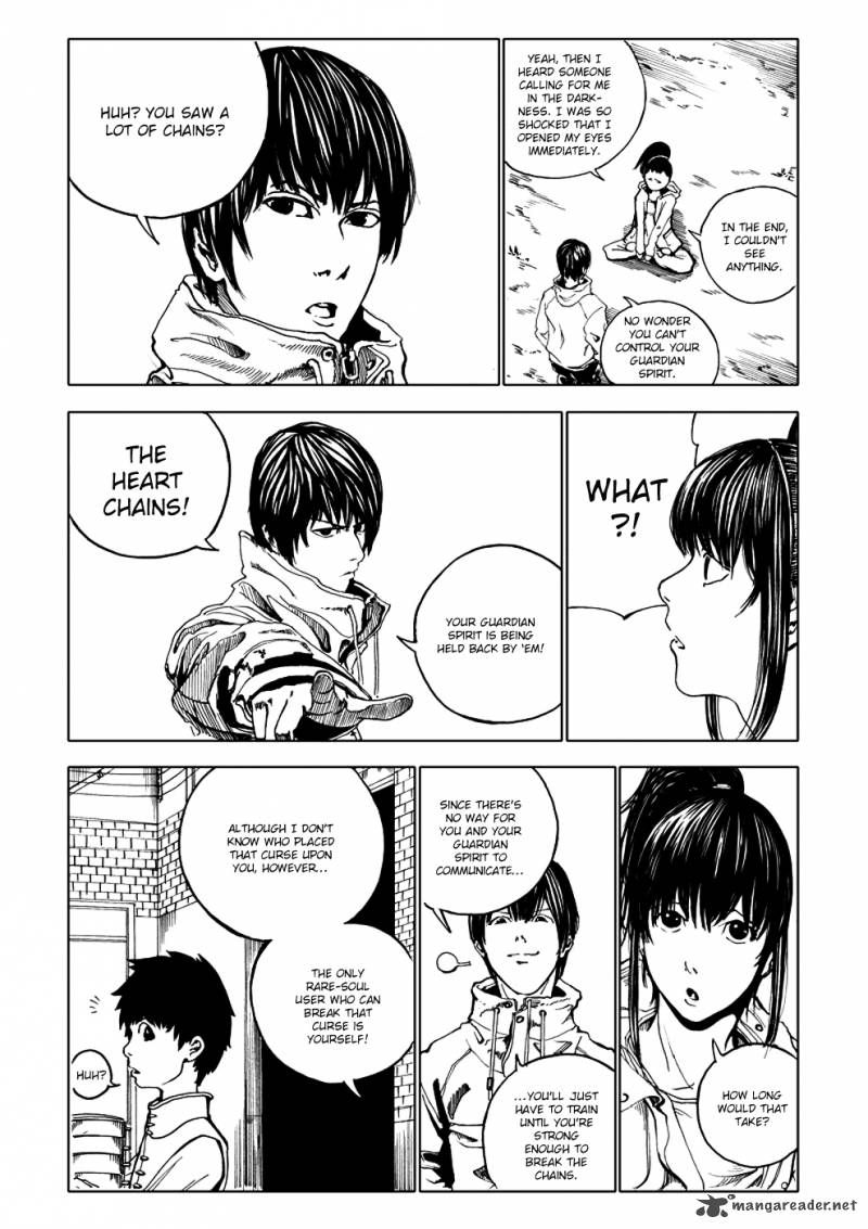 Rakshasa Street 4 Page 6 Street, Manga, Anime