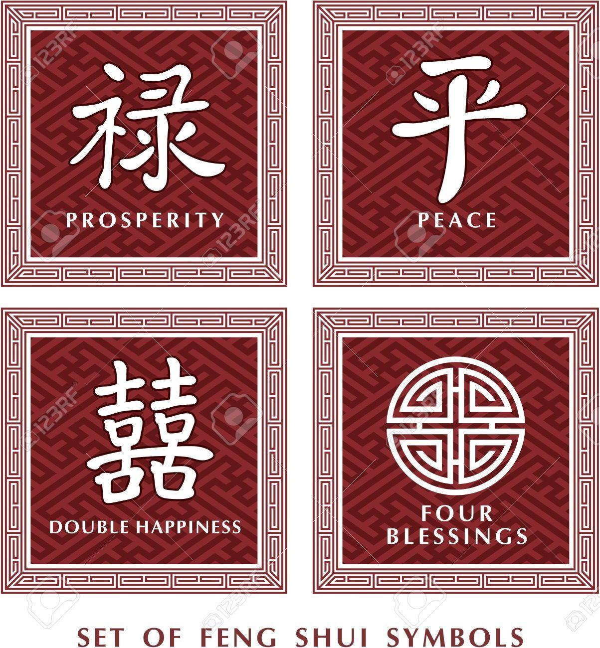 Set Of Feng Shui Symbols Chinese Calligraphy Pinterest Feng