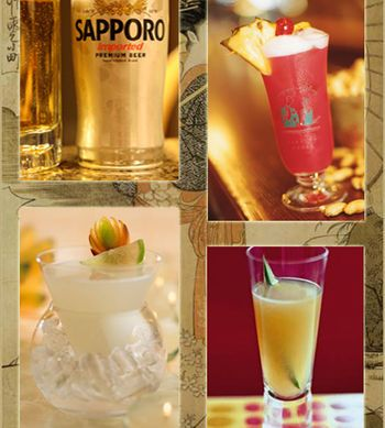 Top 10 Chinese New Year Drinks New Year S Drinks New Years