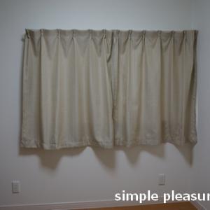 キッチンの勝手口ドア用カーテンの作り方 カーテン インテリア