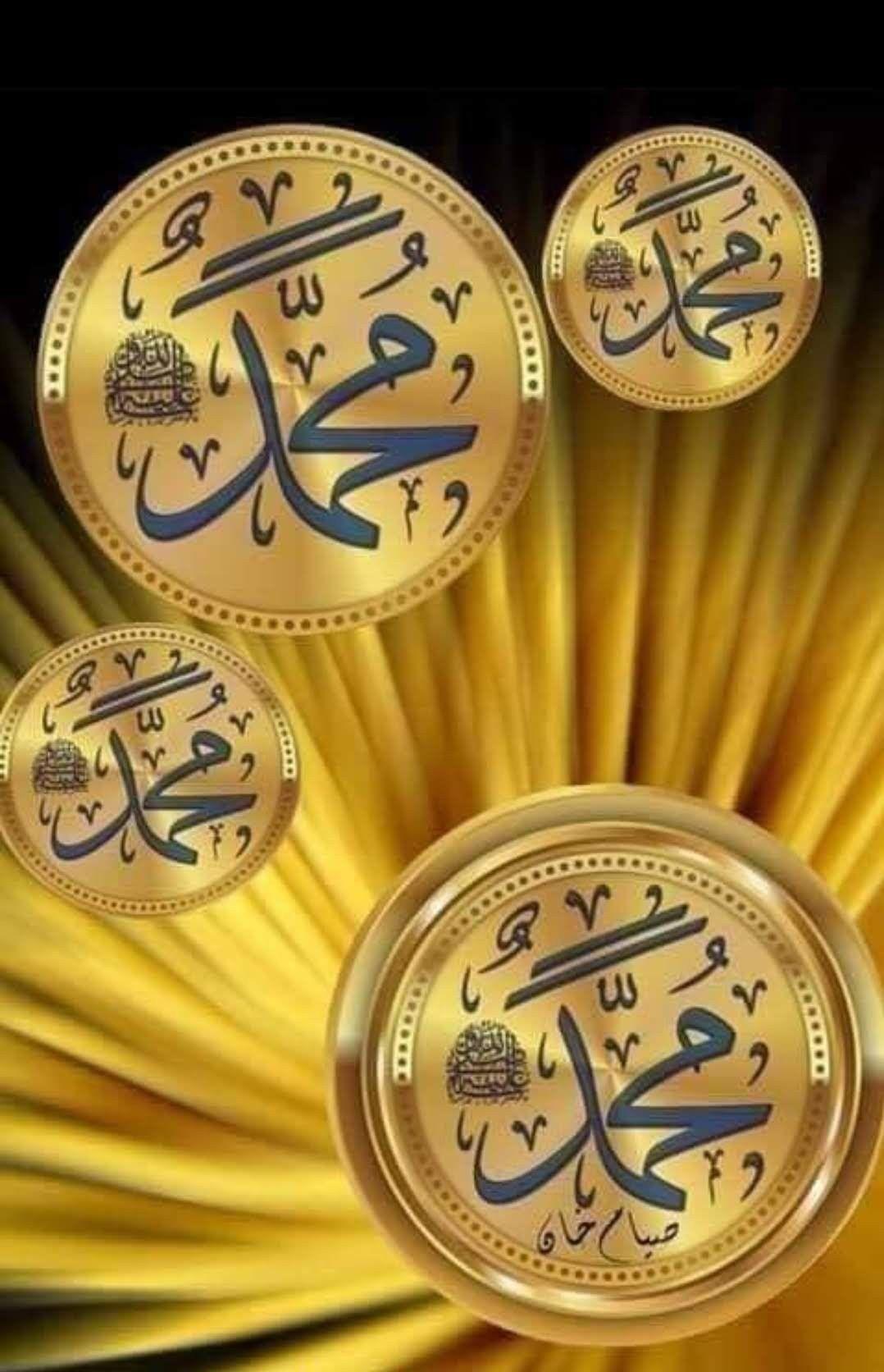 Épinglé par Trie Sutri sur Kaligrafi islam