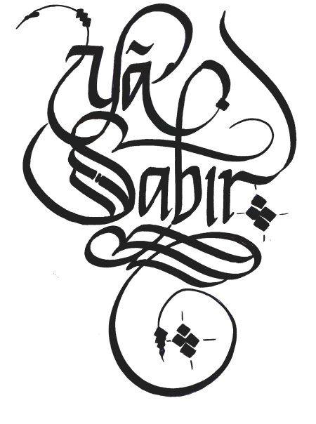 HAT SANATI (Kaligrafi) ile ilgili görsel sonucu