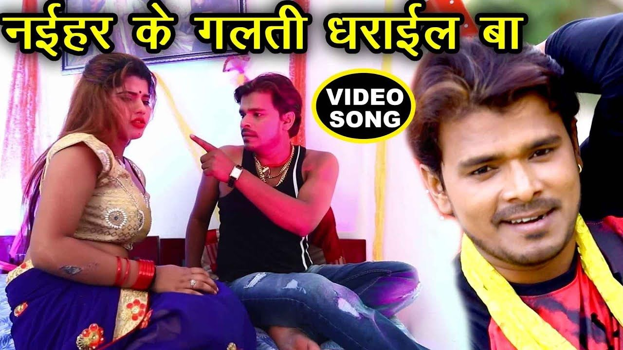 Pramod Premi Marad Khisiyail Ba Bhojpuri Songs Album Songs Dj Songs Songs