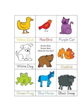 Brown Bear Book Activities Brown Bear Book Brown Bear Brown Bear Activities Teddy Bear Coloring Pages
