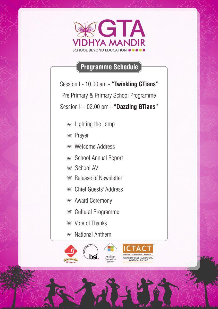 annual day invitation 2017 gtavm school in chennai 22