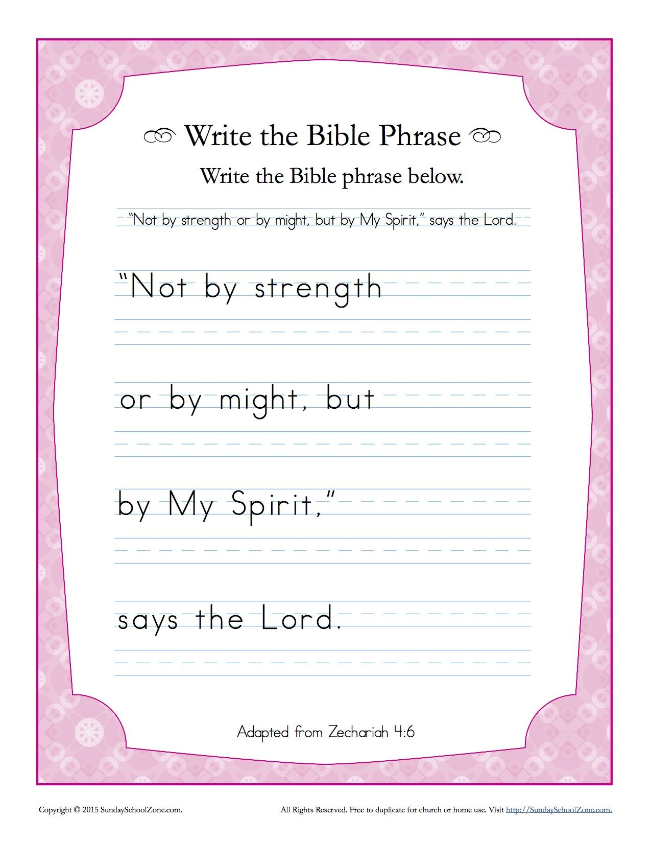 Zechariah 4 6 Write The Bible Phrase Activity