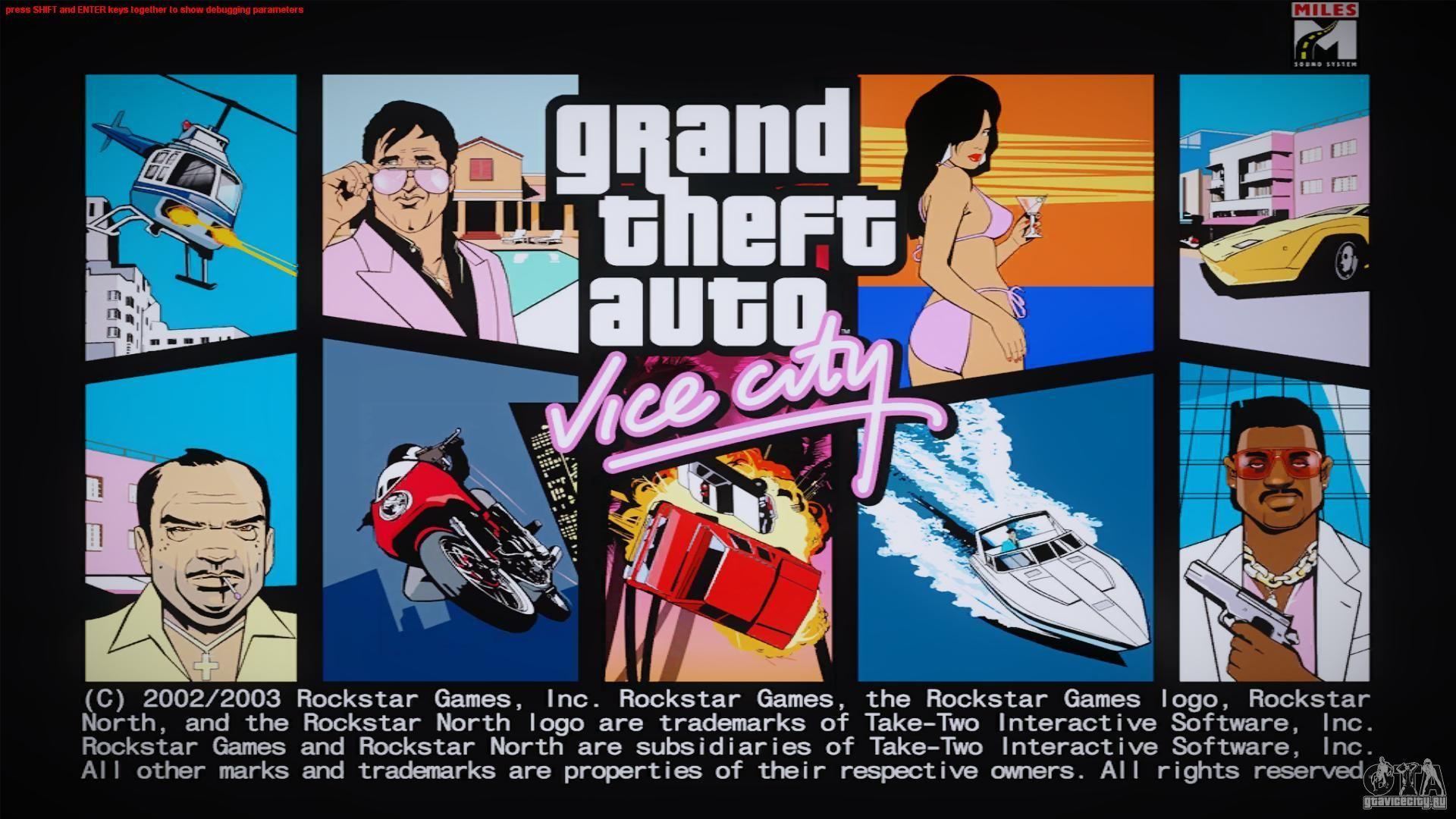GTA Vice City Boot screens для GTA San Andreas | картинки