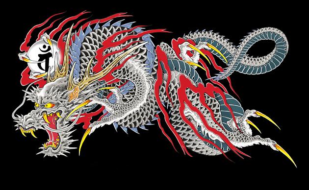 Dojima Dragon Tattoo drawings, Art tattoo, Japanese tattoo