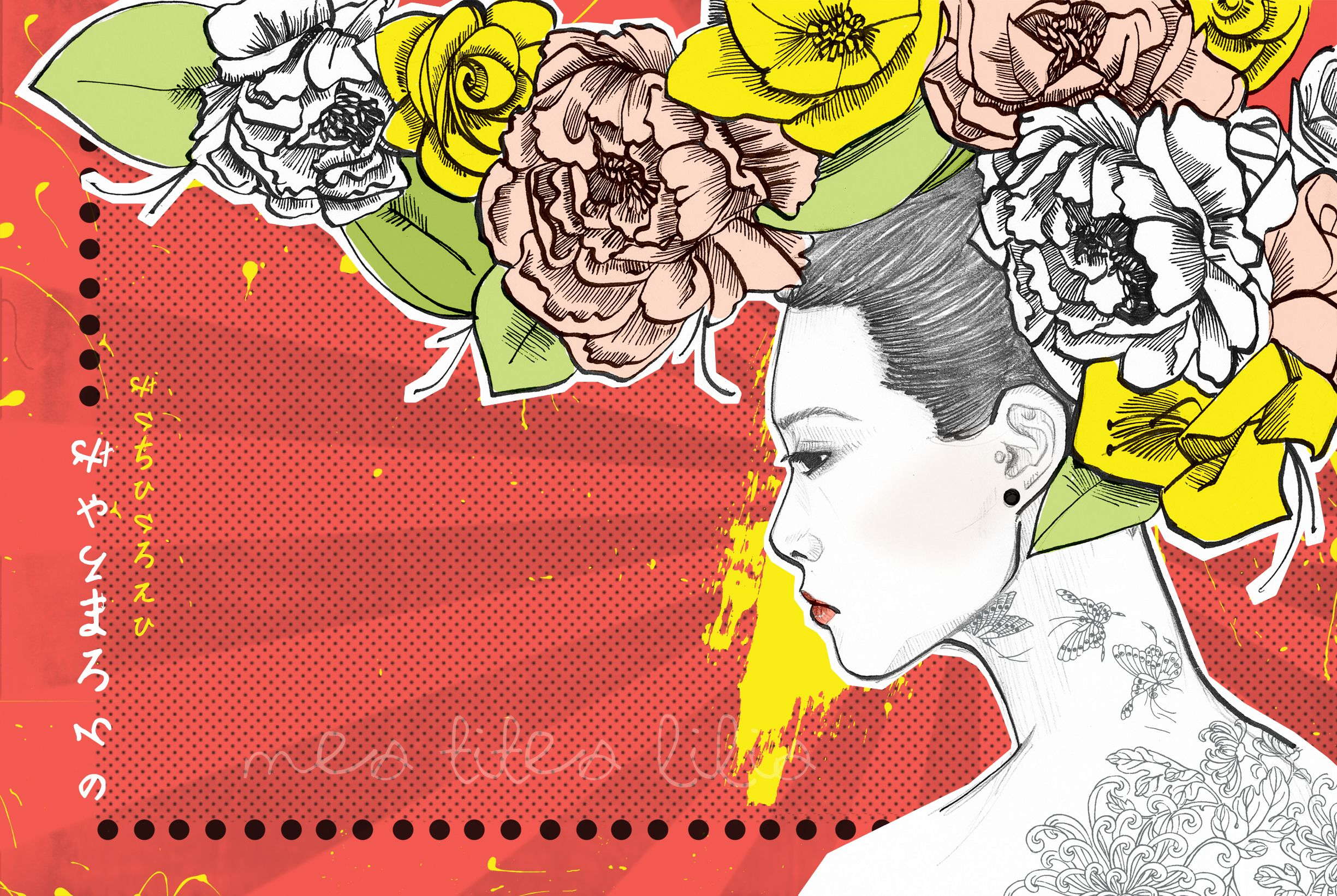 sakura aux pivoines mes tites lilis 2013 illustratrions mes tites lilis pinterest la. Black Bedroom Furniture Sets. Home Design Ideas