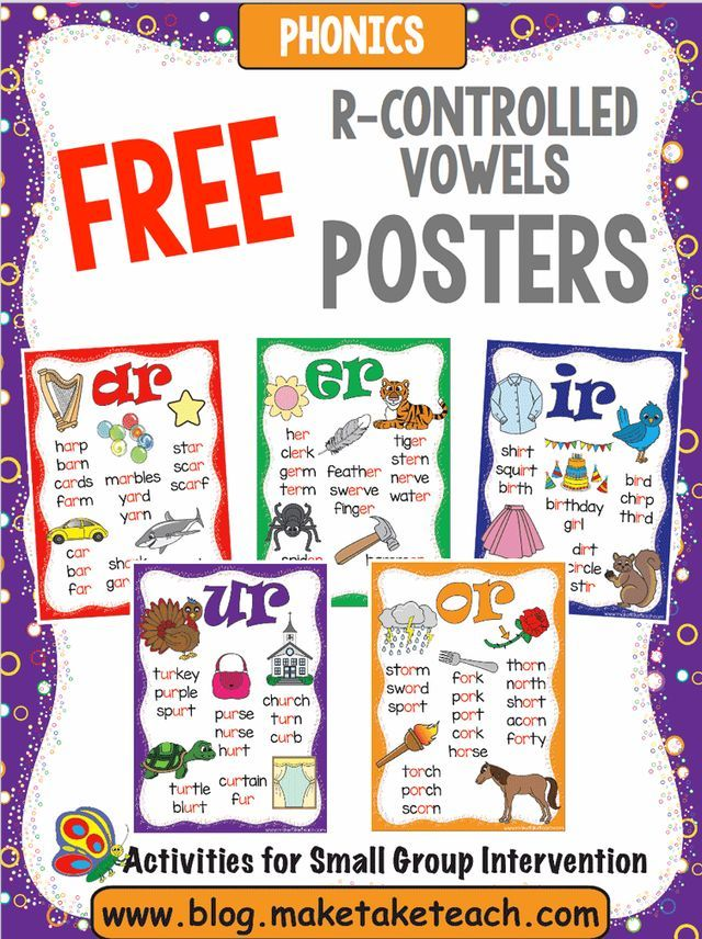 Free R-Controlled Vowels Posters! (Make, Take & Teach