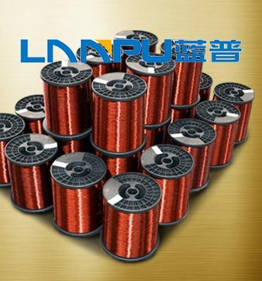 Enamelled Copper Wire Magnet Is An Insulated Or Aluminium Electrical