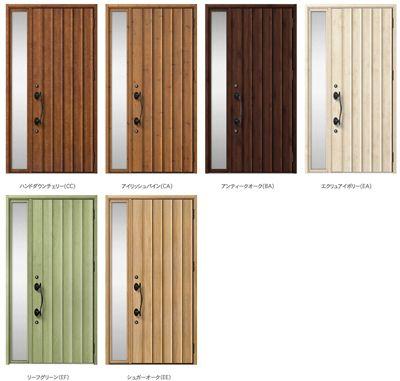 家づくり 玄関ドア サッシ選び 玄関ドア編 の画像 Daily Notes 白い小さなおうちを建てました 玄関ドア 玄関ドア リクシル 現代的な玄関ドア