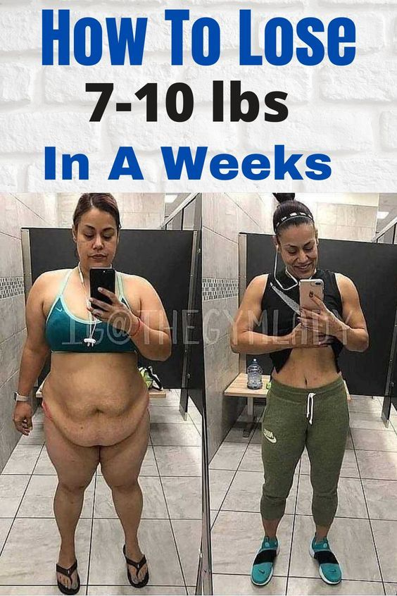 How to lose 7-10 lbs in a weeks