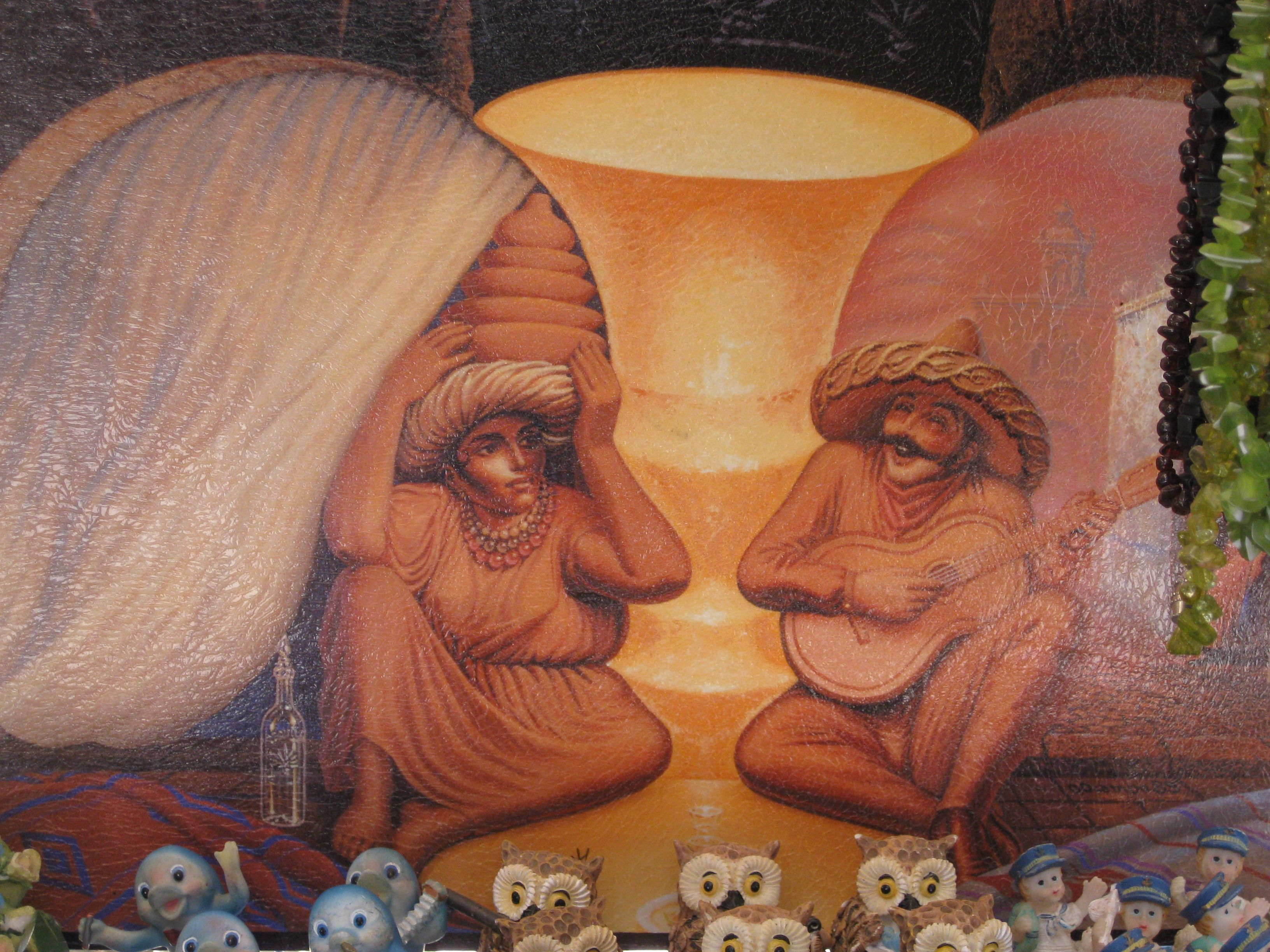 10 mind blowing illusion paintings that make you look for Illusion d optique peinture