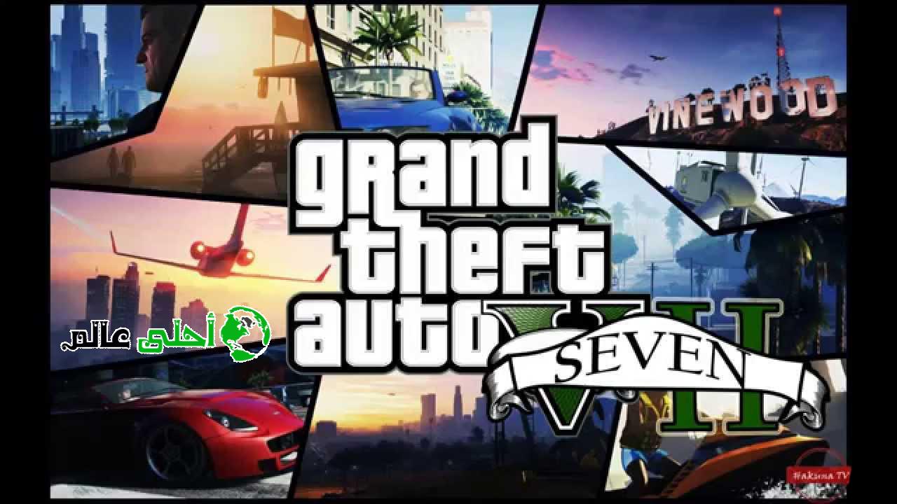 لعبة Gta 7 تحميل مباشر لعبة جي تي اي 7 Grand Theft Auto Gta Gta 5