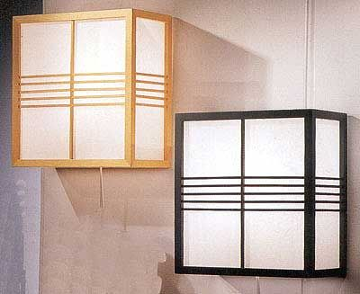 Japanese inspired wall lamps for the bedroom decor for ridgeway rd japanese inspired wall lamps for the bedroom aloadofball Choice Image