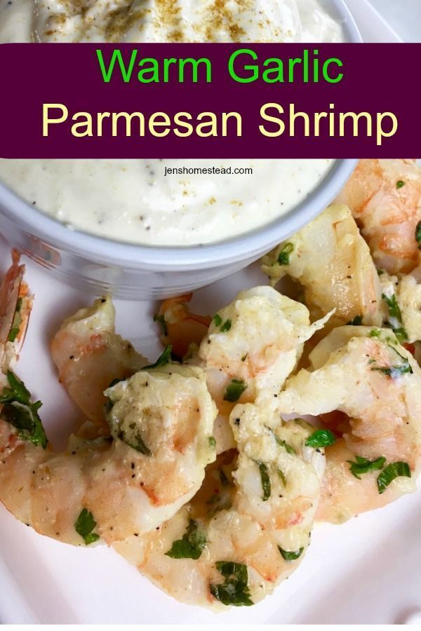 Warm Garlic-Parmesan Shrimp with Roasted Garlic Dip. This warm garlic-Parmesan shrimp is packed with wonderful flavors, but the real breakout star is the versatile roasted garlic dip. #shrimp #easy #garlic #recipe #garlicparmesanshrimp Warm Garlic-Parmesan Shrimp with Roasted Garlic Dip. This warm garlic-Parmesan shrimp is packed with wonderful flavors, but the real breakout star is the versatile roasted garlic dip. #shrimp #easy #garlic #recipe #garlicparmesanshrimp Warm Garlic-Parmesan Shrim #garlicparmesanshrimp