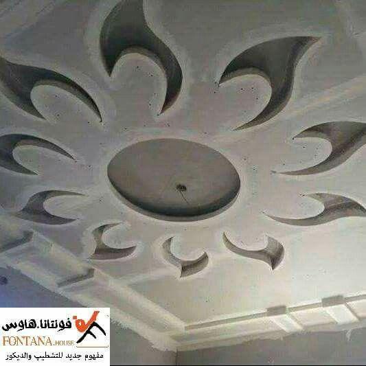 Decor Designs اسقف ديكورات ديكور تصاميم غرف نوم جبس جبسم False Ceiling Design Ceiling Design Pop False Ceiling Design