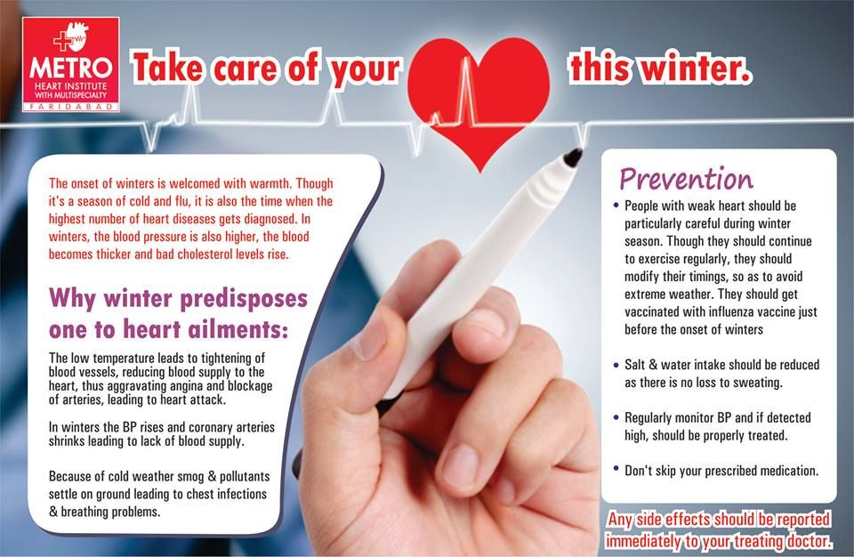 Winter Heart Care Tips Heart Hospital Good Heart Heart Care