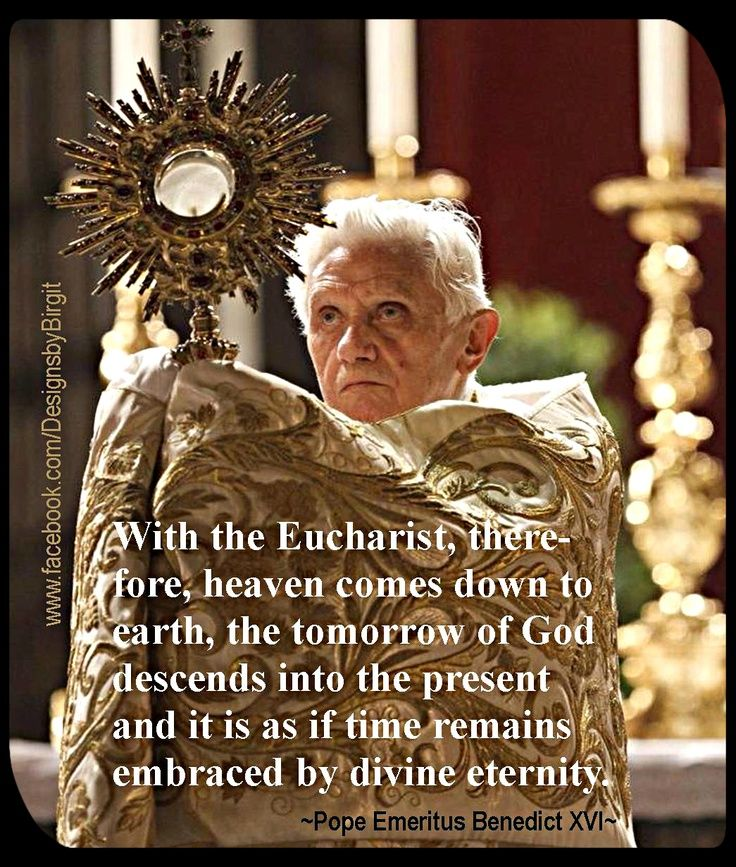 Every day is a gift devotio adoration catholic