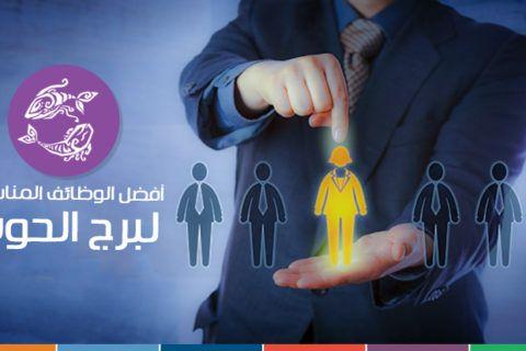 Pin By Jobzella On Jobs In Egypt Job Opportunities Job Any Job