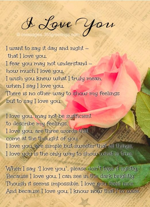 love-poems-for-him-with-image | Love poem for her, Poems ...