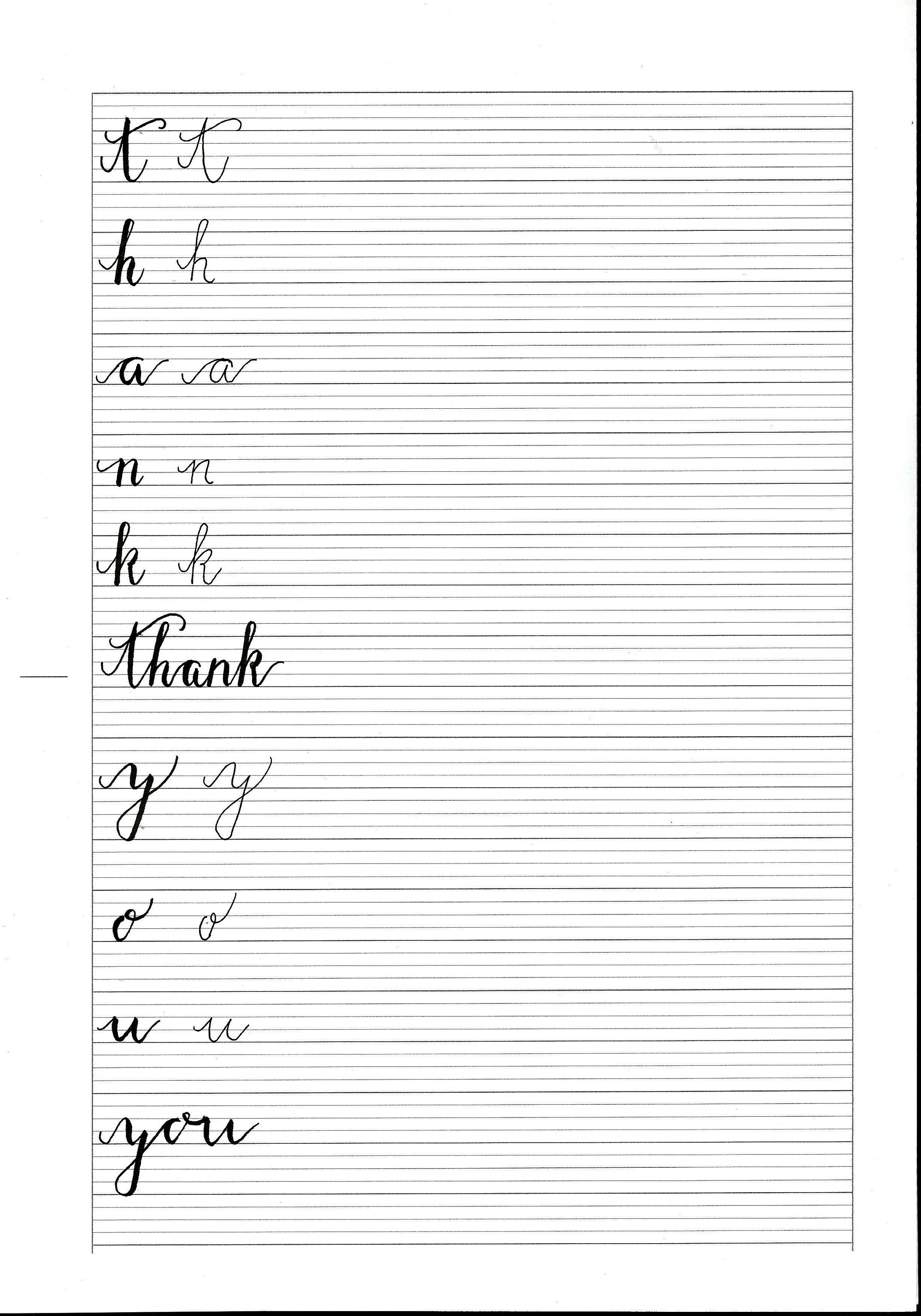 ein worksheet f r euch zum thema calligraphy den ersten buchstaben k nnt ihr euch anschauen um. Black Bedroom Furniture Sets. Home Design Ideas