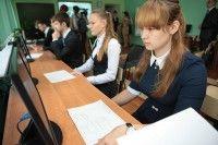 Курская АЭС в 2016 году вложила более 12 миллионов рублей в систему образования…