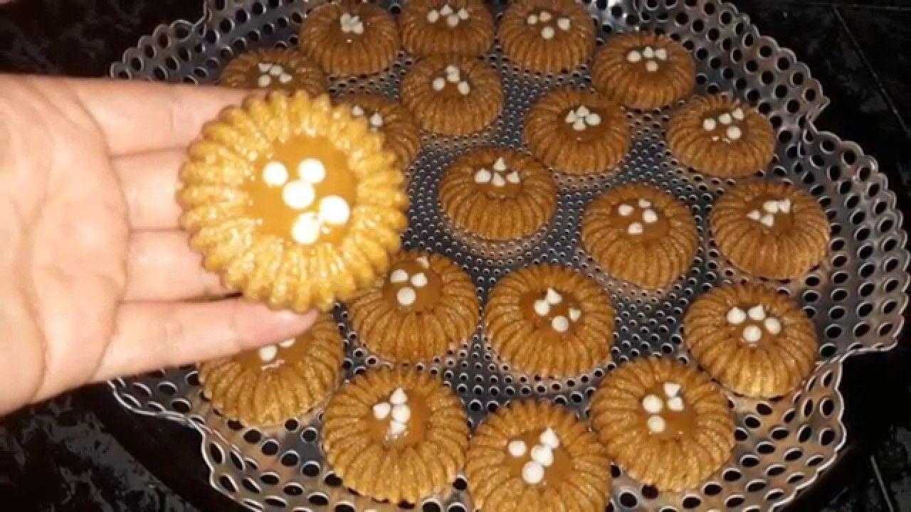 حلويات العيد حلوى بدون فرن بمذاق الكوك الكراميل سهلة ورائعة عيد الأ