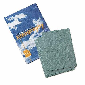 Solar Photography Kit | Sun Prints