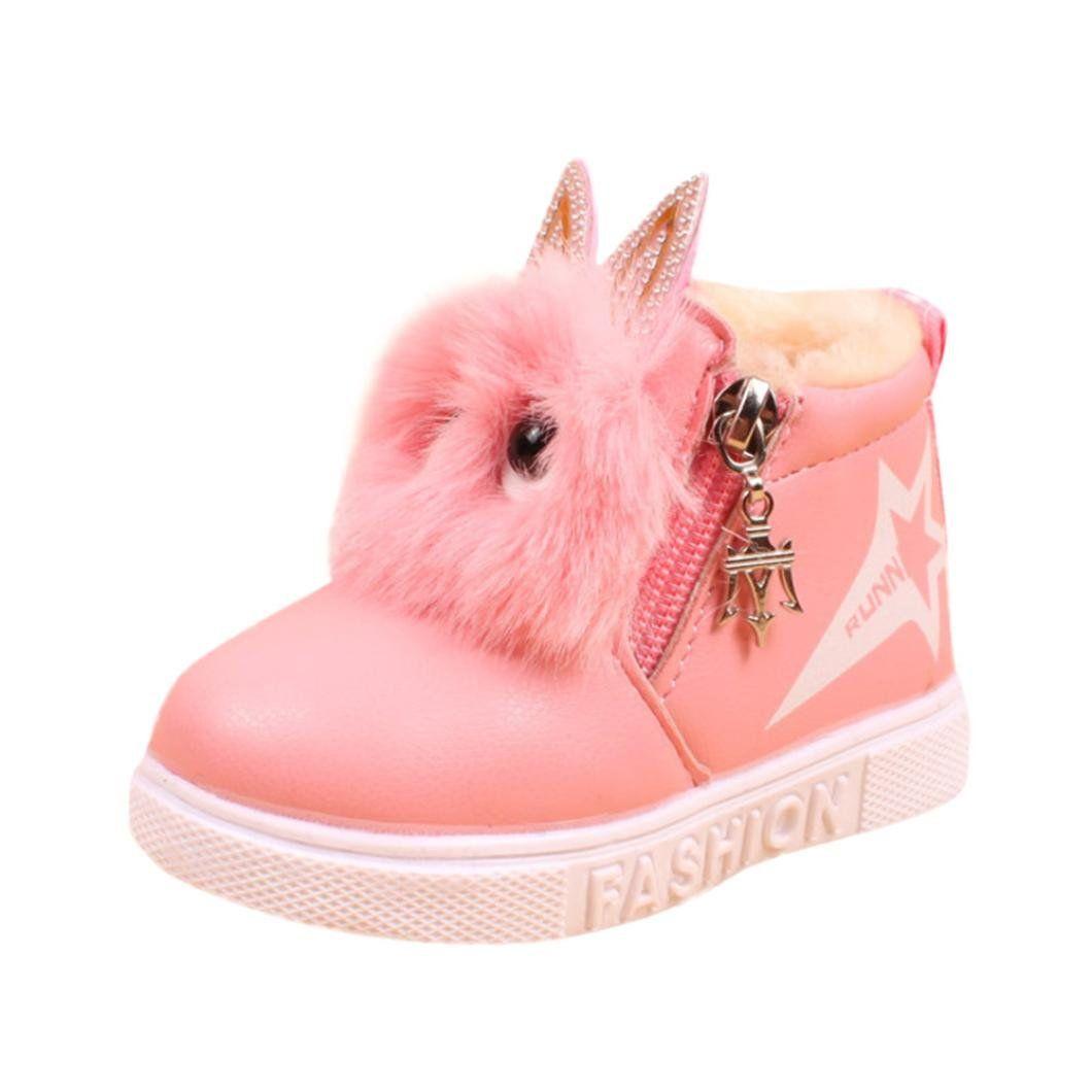 94d374b817948 Children Shoes