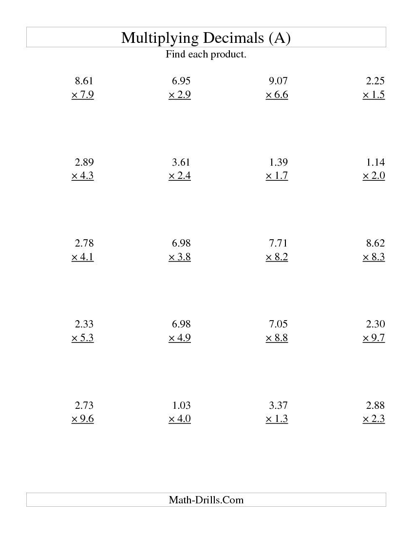 Multiplying Three Digit Hundredths By Two Digit Tenths (A) Math Worksheet #