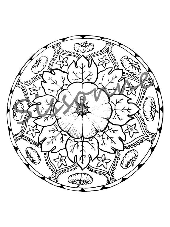 Pumpkin Halloween Mandala Coloring Page Instant By Sissonne