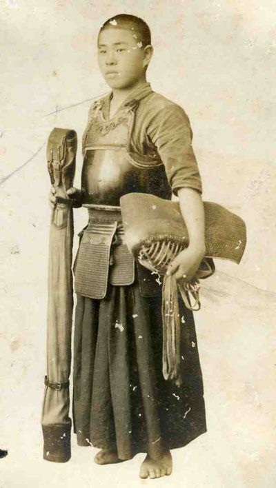 vintage kendo | Kendo | Kendo, Japanese warrior, Japan photo